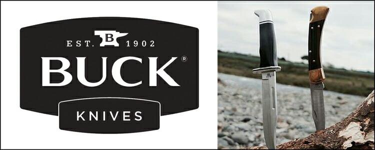BUCK KNIVES[バックナイブス]