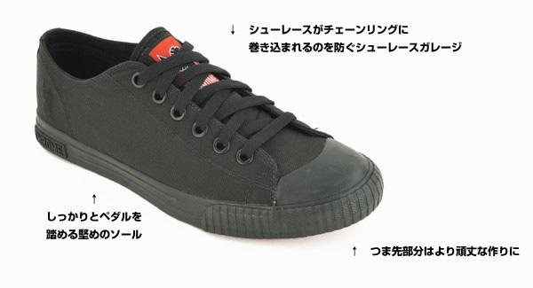CHROME【クローム】Kursk All Black