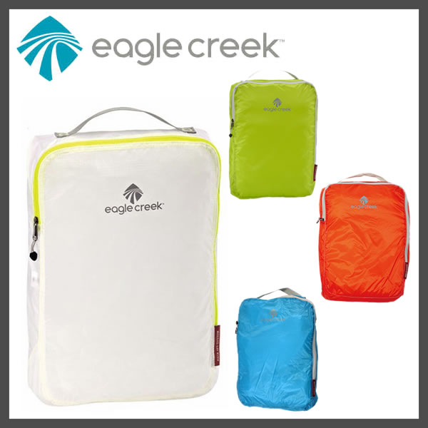 EagleCreek Pack-It Specter Cube