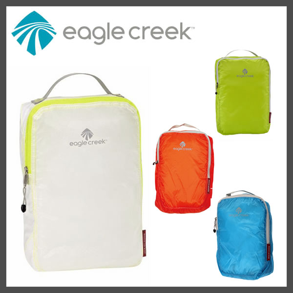 EagleCreek Pack-It Specter Half Cube
