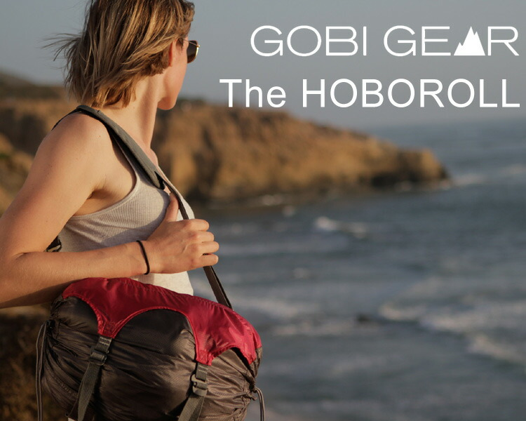 Gobi Gear The HOBOROLL