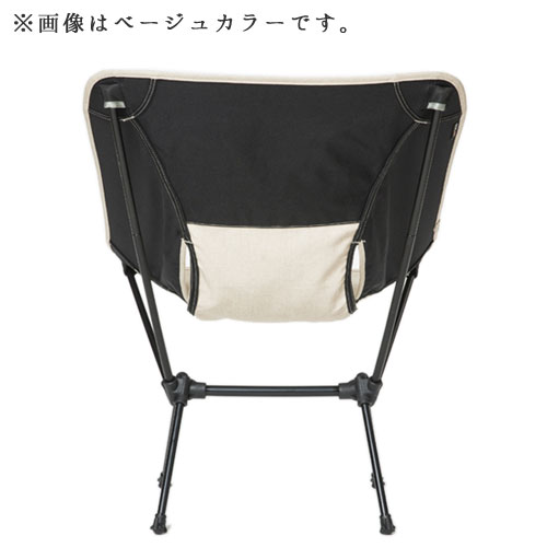 helinox Comfort Chair
