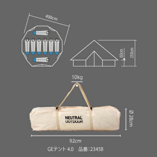 neutraloutdoor GEテント