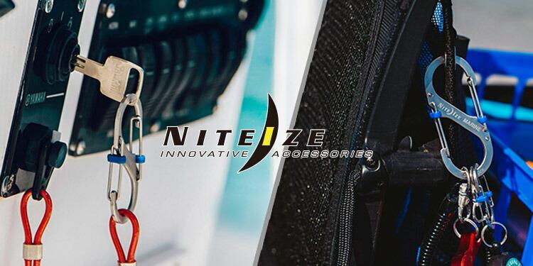 NITEIZE【ナイトアイズ】