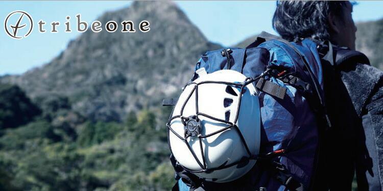 tribeone【トライブワン】
