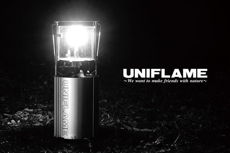 UNIFLAME ユニフレーム