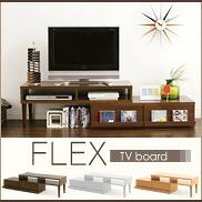 伸縮テレビボードFLEX