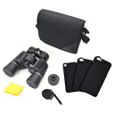 Sanko live view binoculars for iPhone 5 / 6 / 6 X658BBNQ Plus free shipping!