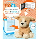 HOCL (hooking) Netherlands was born in cheek. lumps on the brink do sell plush puppy vol.1 10peace shipping in!