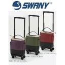 SWANY Suwanee walking bag D-212 tree M18!