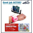 Shah clip plus SHARCLIP Plus Pink shipping on sale!
