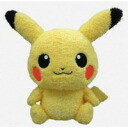 Pikachu fluffy plush 2 l 671180!