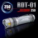 LED Flashlight 250lm RDT-01 titanium color!