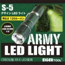 It includes the Eiger 3W army LED light X-5 postage!