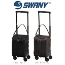 SWANY Suwanee walking bag D-217 lineage M21!
