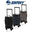 SWANY Suwanee walking bag d-208 Onda L21!