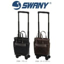 SWANY Swany walking bag D-215 シテーロ III TS15!
