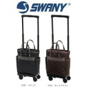 SWANY Swany walking bag D-215 シテーロ III M18!