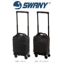 SWANY Swany walking bag D-216 Danda M18!