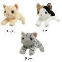 Lovely cat-Chan plush shipping on sale!