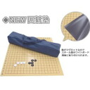 NEW go-Juku GX-MF88 shipping included!