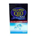 I sell it including 60 coenzyme Q10Neo capsule postage!