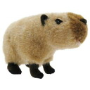 Chips of the allies who stuffed capybara S 180250 sold with shipping!