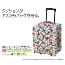 POS.227448 Hello Kitty (face) carry bag cover S CVCB1 shipping on sale!