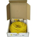 100 feet (30.4m) of TT-11 Sera tube yellow!