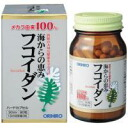 60209192 orihiro fucoidan 90 grain shipping included!