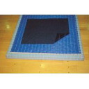 It includes the Class 20 pieces of AB-61 judo tatami mat safeguard sheets postage!