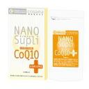 Nano sapricyclo encapsulation of CoQ10 cystine plus