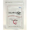 It includes the beta food coenzyme Q10 A890 postage!