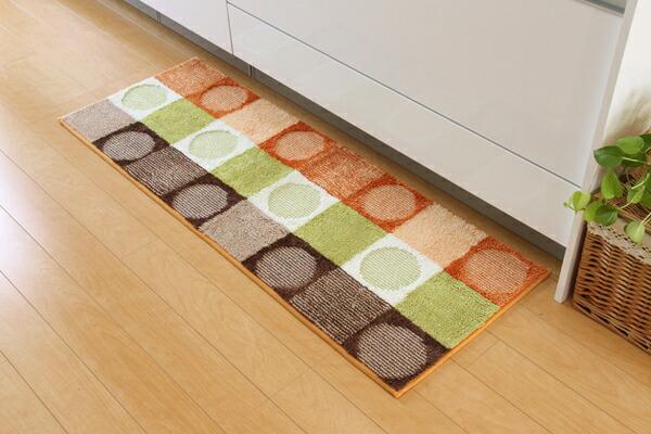 Vie up rakuten global market cello orange about washable kitchen mats 45 x 120 cm slip - Orange kitchen floor mats ...