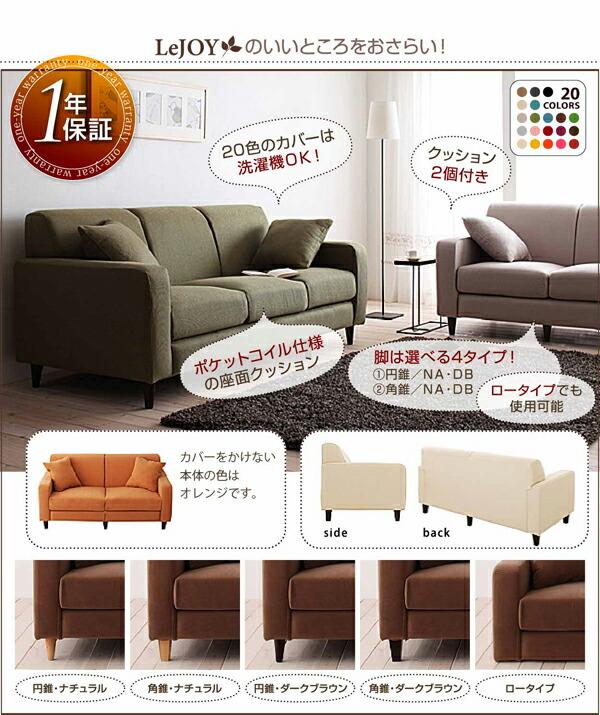 vie up rakuten global market sofa width 130 cm standard marrone. Black Bedroom Furniture Sets. Home Design Ideas