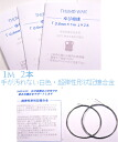 Superelastic shape memory alloy diameter 0. 4 Mm 1 meter x 2