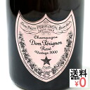 Dom Perignon Rosé metallic label metal Dom Perignon Rose 750ml ZP593