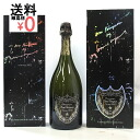 Dom Perignon vintage and white 2003 year debit Lynch debit-Lynch gift box / gift box with ZP886