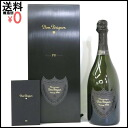 From genuine Dom Perignon white P2-1998 Dom Perignon P2-1998 16 year long term aging oenothèque successor products-11-new products ZD36