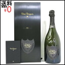 Genuine bargain Dom Perignon white P2-1998 Dom Perignon P2-1998 16 years from long term aged 11-new products ZD37