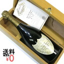 Dom Perignon wooden box and booklet with Dom Perignon Gold champagne Dom Perignon DP Don peri / gold l'Abbaye BE318