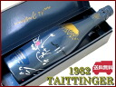 Taittinger collection 1982 TAITTINGER 1982 limited edition! André Masson