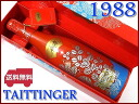 Taittinger collection 1988 TAITTINGER 1988 limited edition! Imai toshimitsu