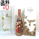 Perrier-jouet Belle Epoque Rosé limited edition gift box with champagne France ZQ480