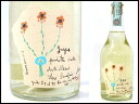 700 ml of old liquor grappa Romano Levi freehand drawing flower 2005
