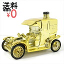 Renault XO gold gold car pottery bottle RENAULT XO TAXI 700ml/40度 Kusu x593
