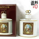 Old liquor Camus lovers ring Limoges ceramics bottle CAMUS NAPOLEONCognac 700ml/40%