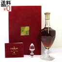 Camus Michelle Royal baccarat crystal boxes / plugs / booklet with 700ml/40% Cognac Camus Michel Royal Baccarat Crystal Decanter ZQ561