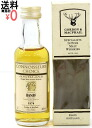 Gordon & MacPhail コニッサーズ-choice GMCC Banff 1974 miniature bottle boxes with コニサーズチョイス mini bottle 50 ml