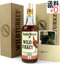 Wild Turkey aged 8 years WILD TURKEY 8 years old 750ml 50.5 degrees